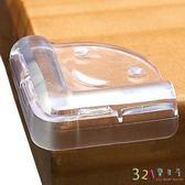 [10入裝]防撞角 兒童安全笑臉透明球型桌角防護-321寶貝屋