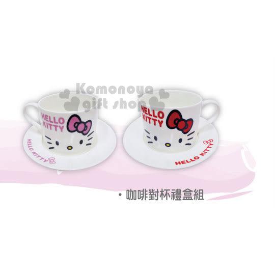 〔小禮堂〕Hello Kitty 新骨瓷咖啡杯盤組《2組入.白.大臉.LOGO.250ml》紅白盒裝4713968-22191