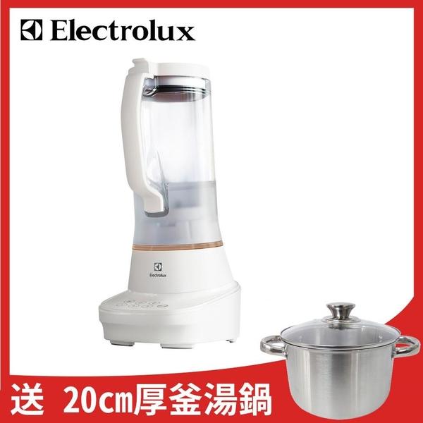 【南紡購物中心】【Electrolux 伊萊克斯】主廚系列 全能調理果汁機 E7TB1-53CW