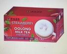 [COSCO代購] WC131291 金品茗茶草莓紅烏龍奶茶 28公克 X 30包
