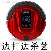 美國全自動進口掃地機器人家用智慧掃地機拖地擦地一體機吸塵器YYS