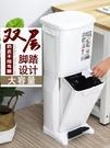 日式抗菌雙層分類大號垃圾桶客廳廚房酒店家用塑料創意腳踏式帶蓋 NMS 樂活生活館