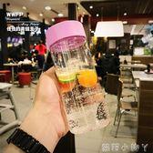 塑料隨手杯簡約杯子耐摔防漏帶蓋學生水杯女耐熱便攜隨行透明 全館免運