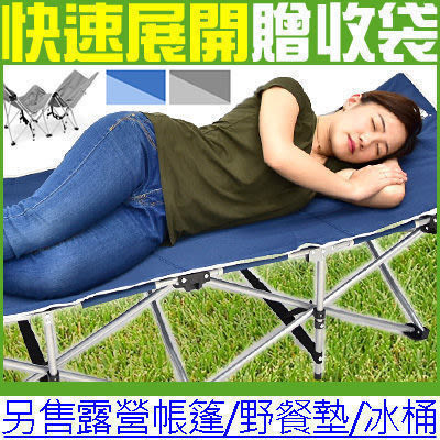 加厚雙層行軍床折疊摺疊床折合床摺合床看護床單人床行動床收納躺椅涼椅睡椅戶外休閒床午睡床