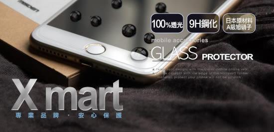 Xmart for SUGAR S11 薄型 9H 玻璃保護貼 (非滿版)
