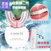 美國 V-White變頻電動牙刷-4色任選(贈原廠口腔護理牙膏1條)