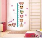 壁貼【橘果設計】娃娃身高尺 DIY組合壁貼/牆貼/壁紙/客廳臥室浴室幼稚園室內設計裝潢