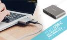 Moshi USB-C 轉 USB-A ...