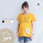 *蔓蒂小舖孕婦裝【M11622】*韓國製.卡通史奴比狗狗T恤