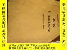二手書博民逛書店LASERS罕見IN MANUFACTRUING85911963