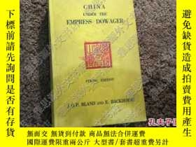 二手書博民逛書店【罕見】1939年《慈禧統治下的大清帝國》(china unde
