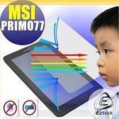 【EZstick抗藍光】MSI Primo 77 7吋 平板專用 防藍光護眼螢幕貼 靜電吸附 抗藍光