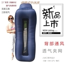 充氣沙髮便攜式空氣床戶外懶人空氣沙髮辦公室午休床單人氣墊座椅  【全館免運】
