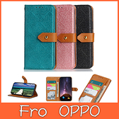 OPPO Find X3 Pro Find X3 A74 5G A54 歐式壓花皮套 手機皮套 插卡 支架 掀蓋殼