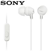 【公司貨-非平輸】SONY 索尼 EX15AP 智慧手機線控入耳式耳麥 白