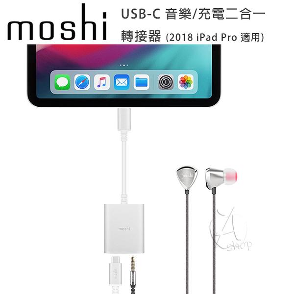 【A Shop】Moshi USB-C 音樂/充電二合一轉接器 (2018 iPad Pro適用)