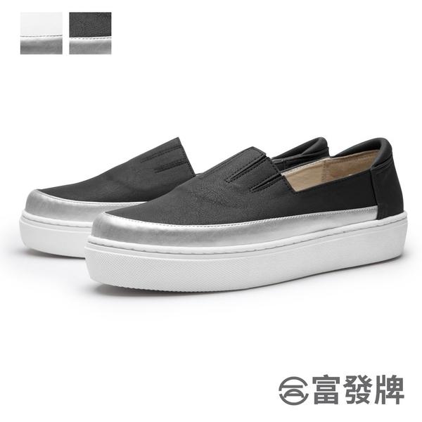 【富發牌】日系撞色拼接懶人鞋-黑/白  1BD07