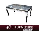 『 e+傢俱 』AT89 阿朵拉 Adora 新古典 宮廷法式雕花 沉穩黑 餐桌 | 長餐桌 可訂做