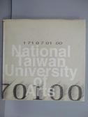 【書寶二手書T2/藝術_QAA】2002 Depatment of Fine Arts_A Collection…