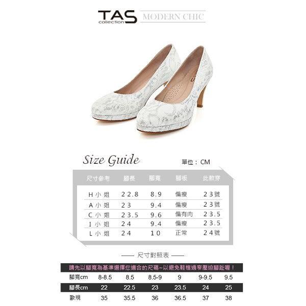 TAS 精緻蕾絲花紋高跟鞋-氣質白