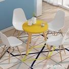 ins風網紅伊姆斯椅餐椅家用椅電腦桌椅塑膠靠背椅現代簡約創意椅 現貨快出