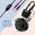 [哈GAME族]消費滿$399免運費 可刷卡 KT.NET HP12 線控式電腦頭戴耳機麥克風