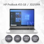 HP 惠普 ProBook 455 G8 筆記型電腦 3D2S9PA