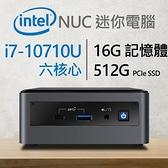 【南紡購物中心】Intel 小型系列【mini袋鼠】i7-10710U六核 迷你電腦(16G/512G SSD)《NUC10i7FNH》