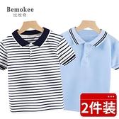 男童襯衫-男童t恤短袖Polo衫2021新款夏裝兒童韓版條紋翻領上衣中大童半袖