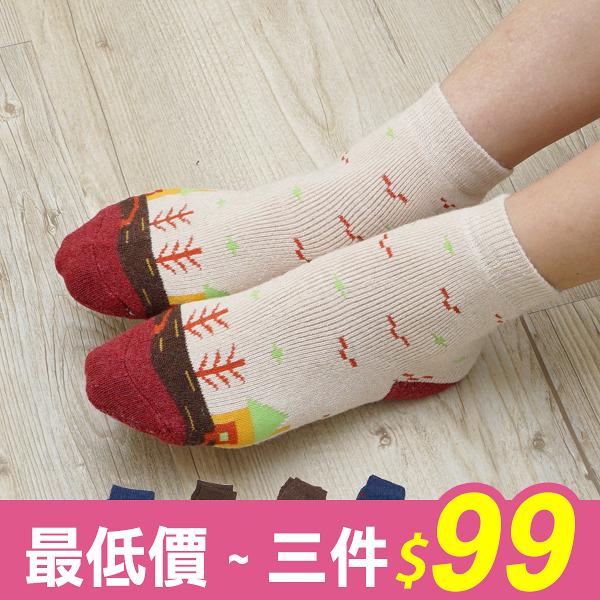 長襪 清新房屋兔羊毛襪 MA女鞋 K1027