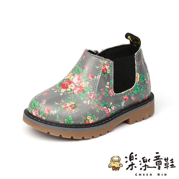 【樂樂童鞋】浪漫小碎花皮靴 S786 - 保暖 童靴 短靴 皮鞋 皮靴 男童 寶寶靴 女童 冬靴 公主靴