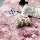 北歐地毯簡約現代臥室