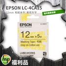 福利品 EPSON LC-4CA15(4CA1) 12mm 和紙系列 原廠標籤帶