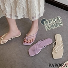 PAPORA夾腳顯瘦休閒平底拖鞋涼鞋KS4199黑/米/卡其/紫/藍