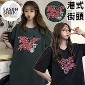 EASON SHOP(GQ1087)港味LOGO個性字母印花落肩寬鬆寬版圓領五分短袖素色棉T恤女上衣服彈力修身內搭