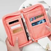 信用卡夾護照包機票護照夾可愛保護套旅行收納包出國多功能證件袋證件包