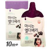 韓國 bebefood 寶寶福德 接骨木莓果汁 80ml 寶寶果汁 0374 好娃娃