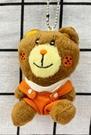 【震撼精品百貨】Daisy & Coro_熊與兔~三麗鷗熊與兔絨毛鑰匙圈/吊飾-熊#87813