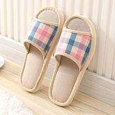✭慢思行✭ 【N234】彩色格紋居家亞麻拖鞋 夏季 涼爽 防滑 吸汗 透氣 環保 多色 輕巧 客廳