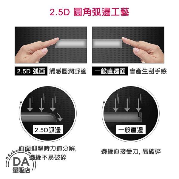 Switch 主機 LITE 鋼化膜 保護貼 玻璃貼 9H 2.5D 螢幕貼 滿版 鋼化膜 玻璃貼 防刮 任天堂