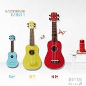 尤克里里21寸ukulele 夏威夷兒童小吉他烏克麗麗 JY10563【潘小丫女鞋】
