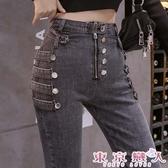 牛仔長褲 韓版釘釦九分緊身小腳牛仔長褲(S-2XL)-東京戀人MS.Q1712
