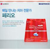 韓國 LG Claren 牙齒 貼片 8片/盒