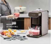 免洗破壁機豆漿機加熱家用全自動多功能破壁機免洗咖啡K1 color shop  YYP