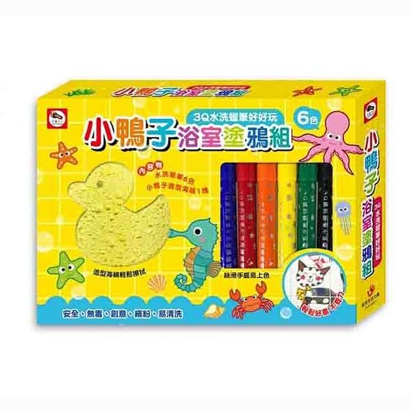 【Enjoy】3Q水洗蠟筆 小鴨子浴室塗鴉組 DDM1004-3