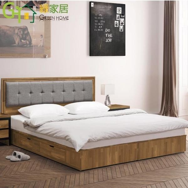 【綠家居】查倫 柚木紋5尺亞麻布雙人床片四抽床台組合(床頭片+四抽床底+不含床墊)