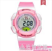 兒童手錶女孩電子表防水小學生運動電子手錶女夜光多色 名購居家