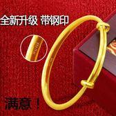 虧本衝量-久不掉色沙金首飾999越南歐幣鍍金仿真假24K黃金手鐲子環飾品 快速出貨
