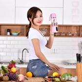 家用水果小型便攜式榨汁機水果壓汁機 迷你電動榨汁杯 CJ6010『易購3c館』