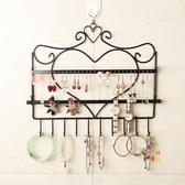 耳環架 鐵藝飾品收納架展示架壁掛耳環架子耳釘耳飾項鍊手鍊首飾架家用 3色